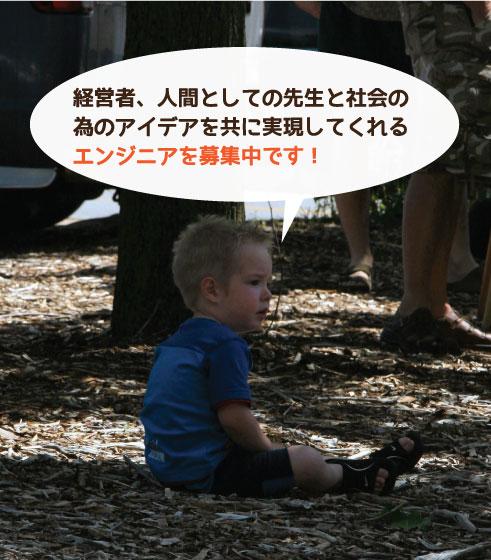 自己紹介-写真02
