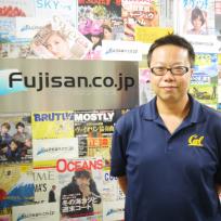 fujisan-e1441620536471